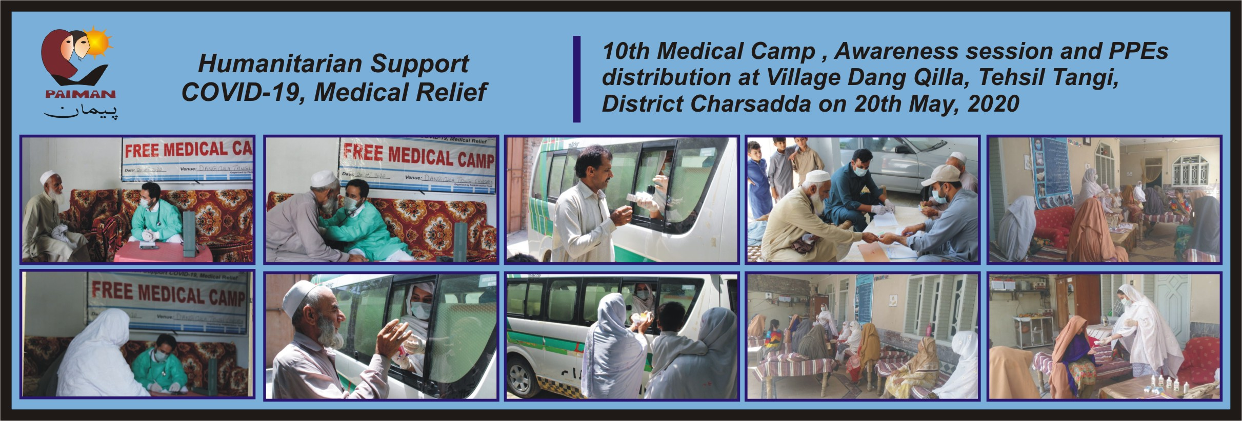 10-Medical-Camp-Charsadda.