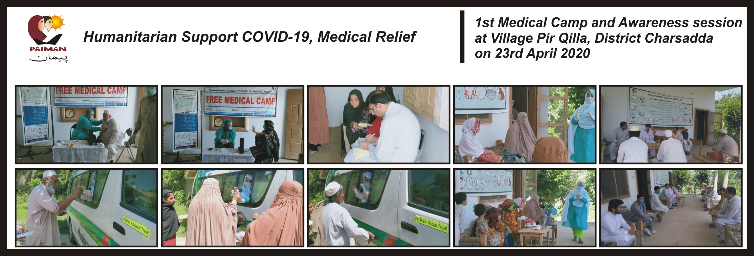 1st-Medical-Camp