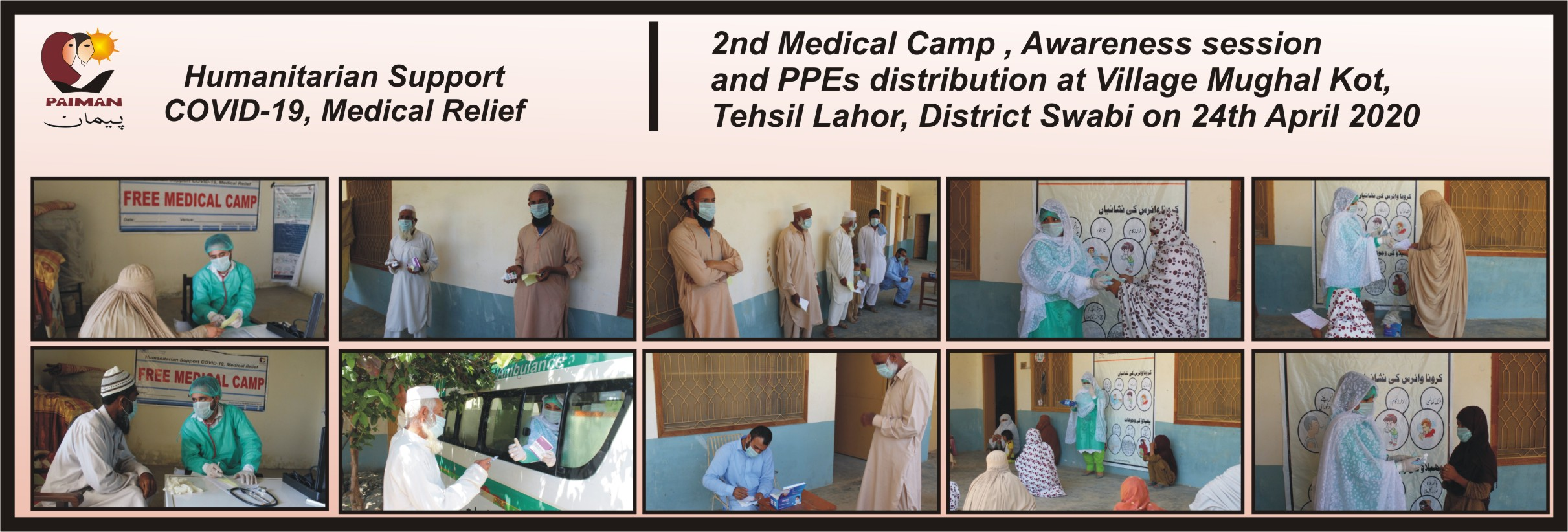 2nd-Medical-Camp