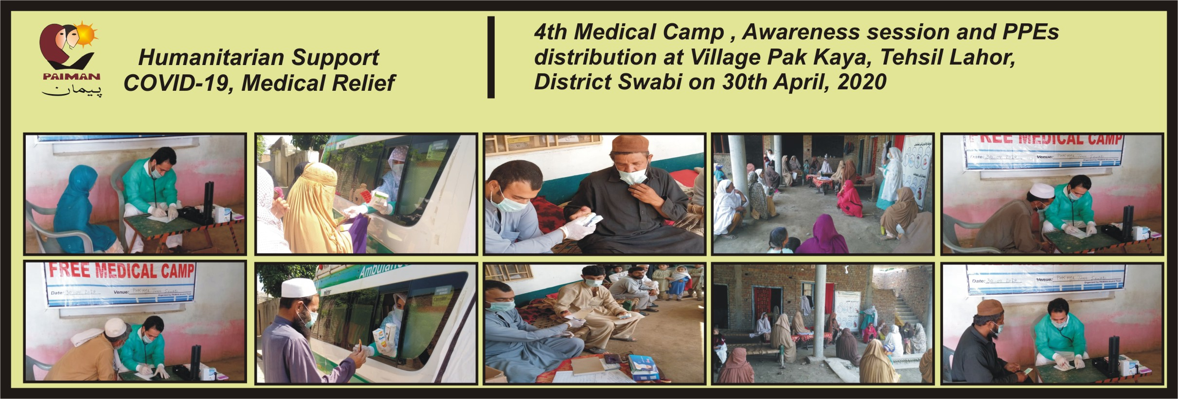 4th-Camp-Pak-Kaya-Swabi.