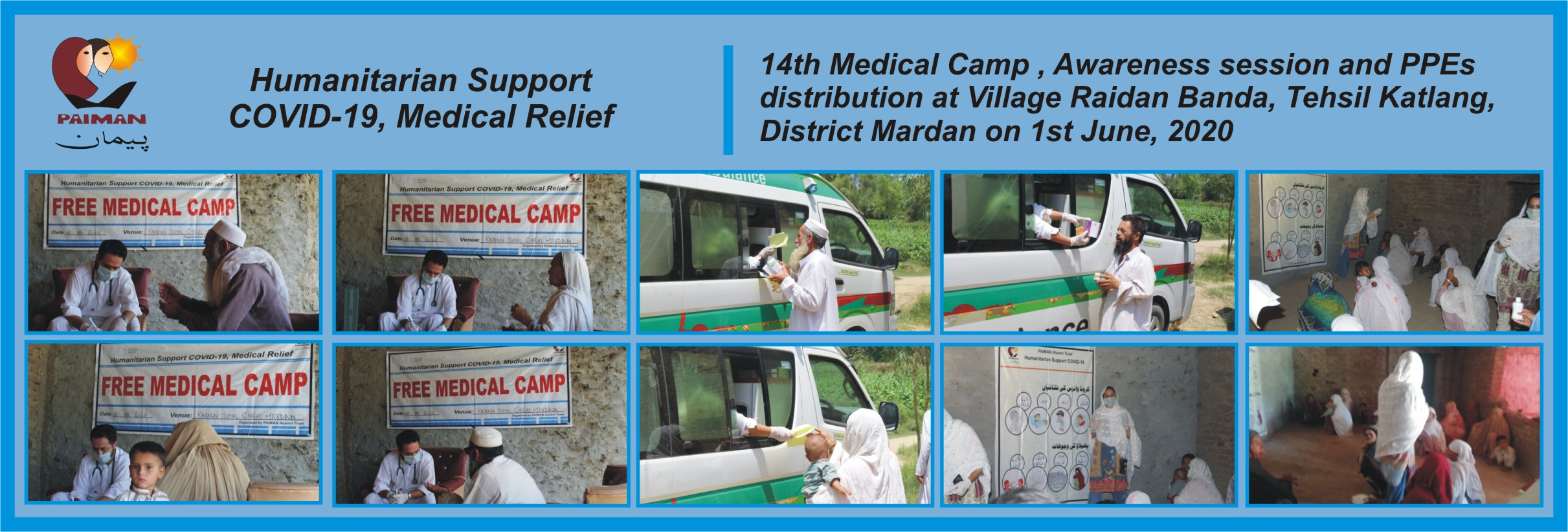 14-Medical-Camp-Charsadda.